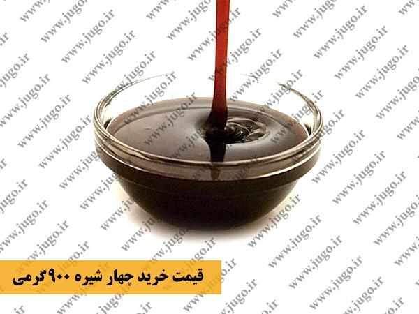 قیمت خرید چهار شیره